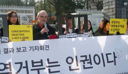 Action in Seoul December 1, 2015