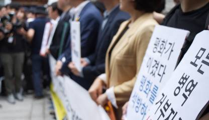 Action in Seoul. Photo: World Without War